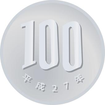 100 yen coin