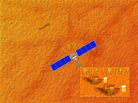 화성 탐사? N0992