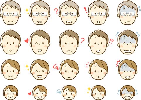 각 연령대의 남성 _ 표정 여러가지 장식 표현 있습니다