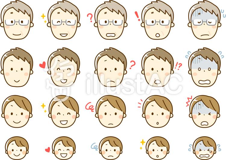 各年代の男性_表情いろいろ 装飾表現ありのイラスト