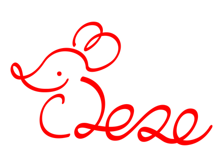 ネズミと2020の線画イラスト