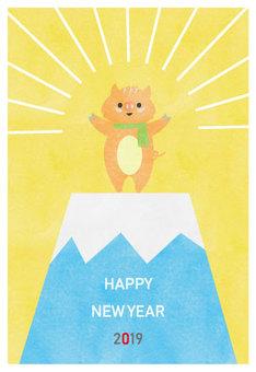 New year's card wild boar climb