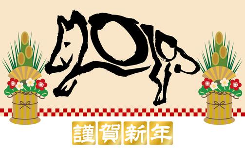 2019年賀状亥年筆文字背景-門松