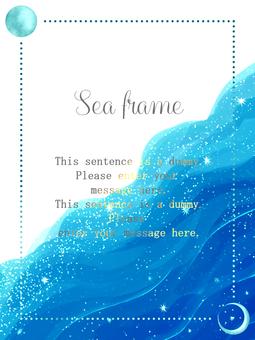 바다 프레임 / 블루 a