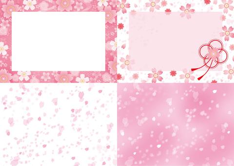 和桜フレーム4種