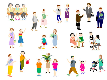 City People Material Collection