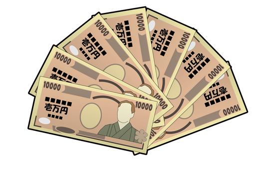 1 만엔 지폐의 부채