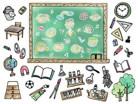 학교 생활