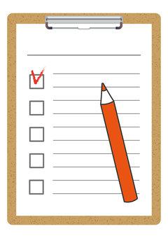 서명 판 01_13 (빨간색 연필)