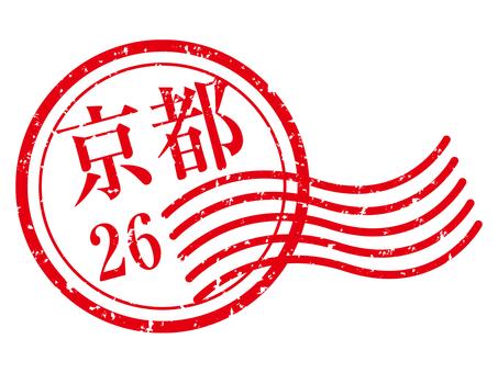 Kyoto stamp