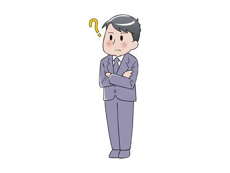 スーツの男性(疑問)