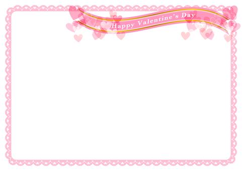 Valentine Material 63