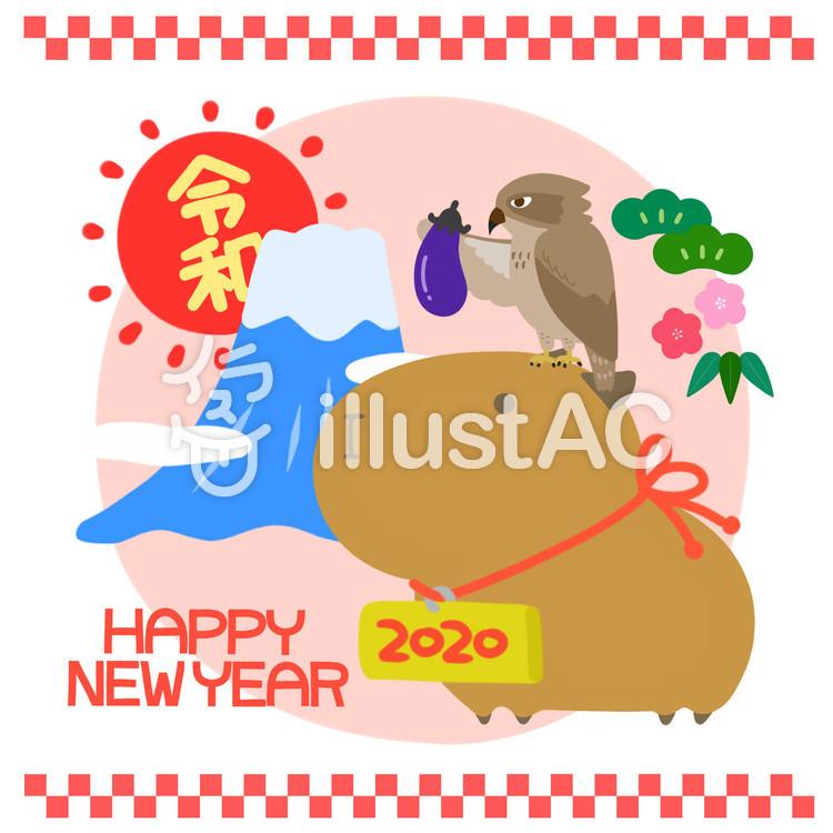 年賀状 無料 素材 2020