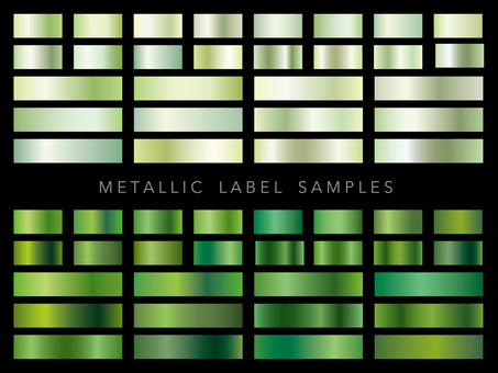 Metallic Label Lime & Green Set