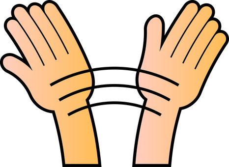 손 흔들기