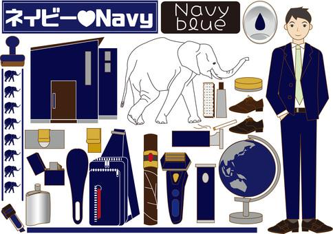 Navy (dark blue one)