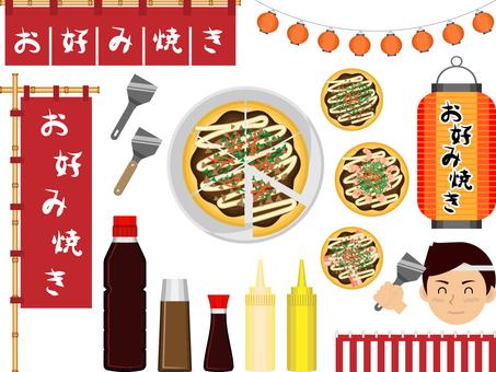 Okonomiyaki set