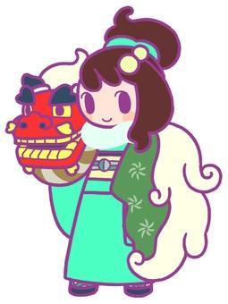 Kimono and Lion dancing