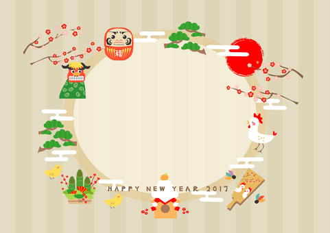 Japanese style of Rooster Year 4