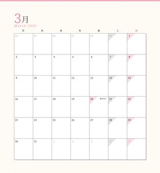 Simple calendar March 2020