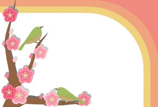 Peach tree and mezzo (frame)
