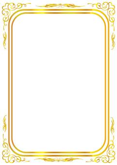 Vintage frame D gold