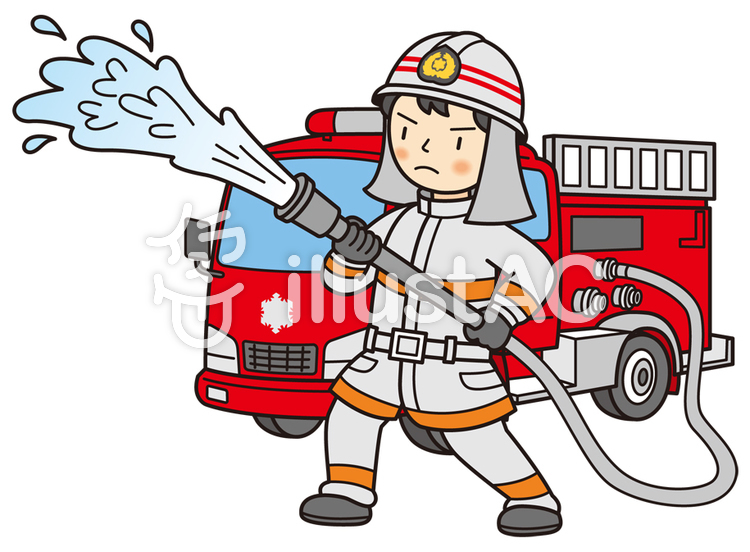士 イラスト 消防