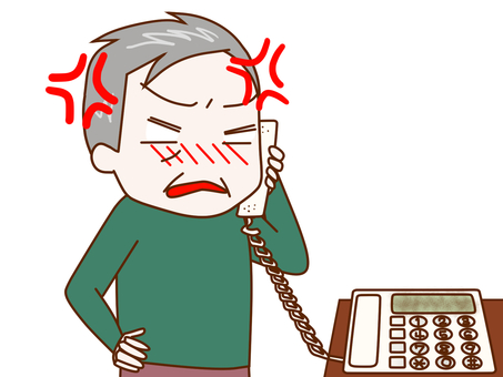 Anger gets angry over the phone