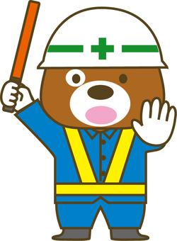 Bear Guardman 3