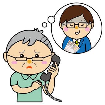 Male 30_04_04 (elderly, scam, phone)