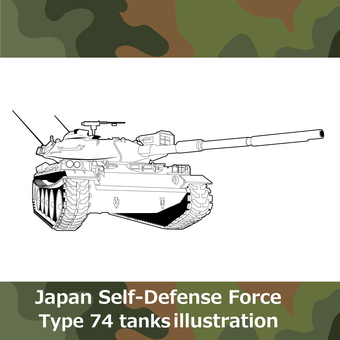 Self Defense Force Vehicle Type 74 Tank Black and White_Coloring Book