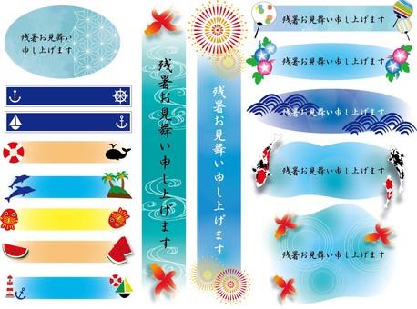 Summer frame Japanese pattern Marin style