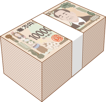 Bill bundle new banknote cash money