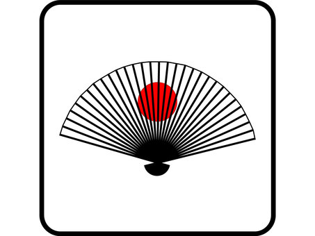 Design Hinomaru folding fan