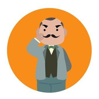 Mouth mustache detective