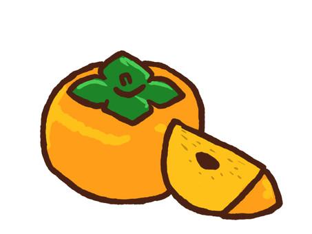 Persimmon (whole / cut)