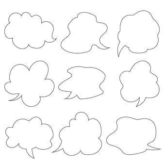 雲形語音泡沫集