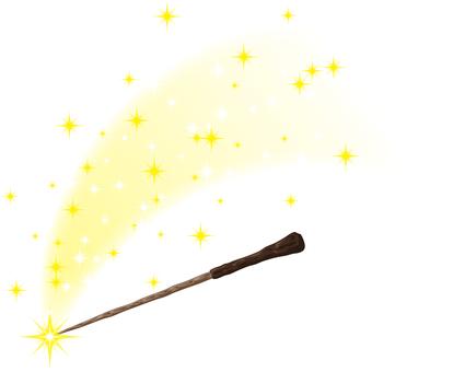 魔法の杖 魔法をかける