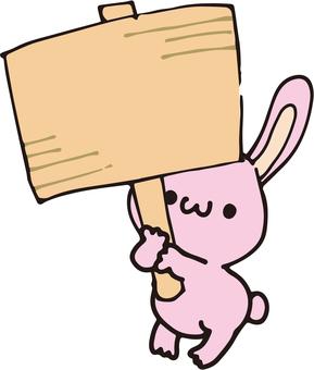 Rabbit (signboard / small)