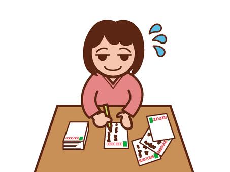 A woman who wrote a postcard