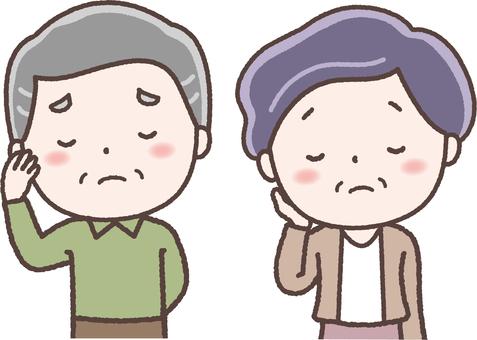 Unwell elderly couple