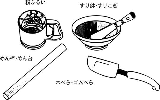 Sweets making tool 4