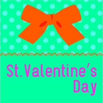 Valentine's Ribbon 3
