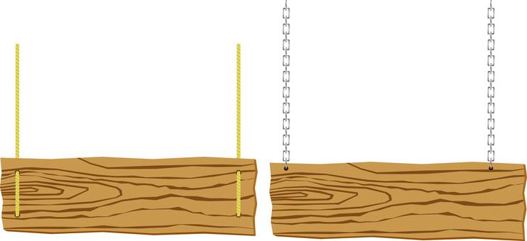 나무 간판
