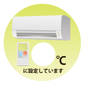 Air conditioner setting temperature indication