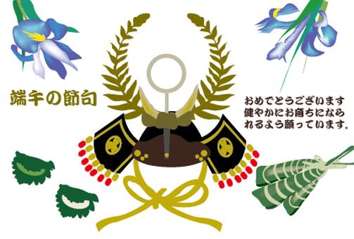 Head of a festival of Children's Day and Chimaki Kashiwa mochi