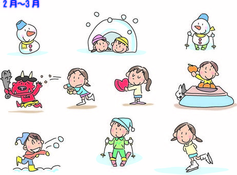 February - March illustration clause, snow play