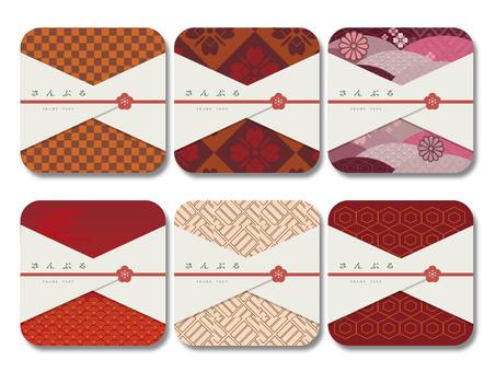 Chất liệu phong cách Nhật Bản