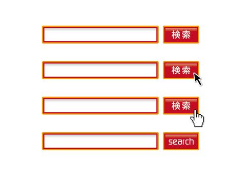 Search button 01
