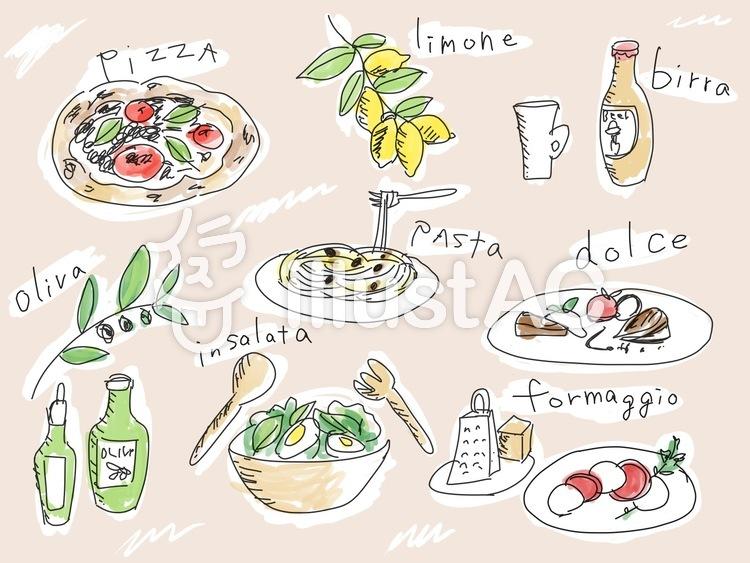 イタリア料理イラスト No 716377無料イラストならイラストac